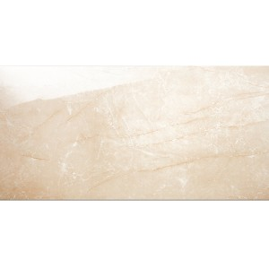 Wall Tiles Chello Beige Glossy 30x60cm
